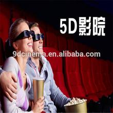 Hottest 5D cinema with cinema cabin design