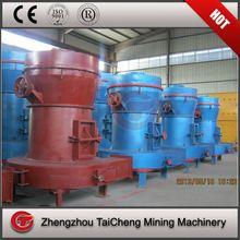 YGM9517 exportation raymond mill
