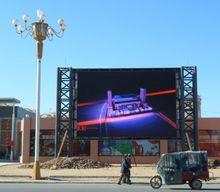 アリババチャイナ屋外ledスクリーンp10屋外ホットビデオledスクリーン