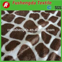 printing short pile plush fabric