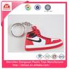 nike air jordan shoes keyring wholesale shenzhen keyring factory
