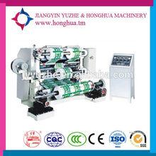 high speed plastic cutter