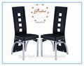 Nuevos vuelos baratos de la pu moderno/pvc para silla de comedor pdc14982 la pierna de cromo