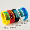 2014 new fashion touch screen cheap smart watch bluetooth