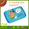Multi-color rubber case Atm7021 android Kid tablet 4.3inch