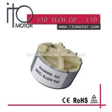 500TB-12560 12v micro dc motor/RF-500 3v 6v 9v small electric dc motors for alarm and fan/ micro dc metal brushed motor