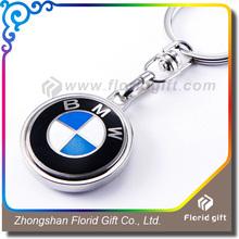 custom car emblem keychain metal key chain /metal keyring