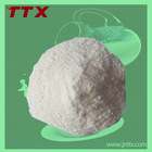 Feed Additives garlic allicin powder for animal