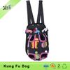 Pet Cat Dog Chest Carrier,Pet backpack bag