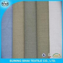 twill cotton poplin upholstery stretch fabric