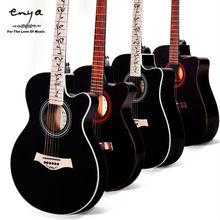 Enya Acoustic guitar E15 Series,High Quality guitar brands