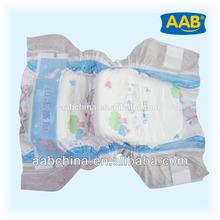 High quality xxl six baby diaper