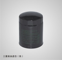 Fuel, Spin-On filter FF5089