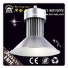 hotsale best quality waterproof 2014 popular high bay led lights meanwell driver