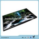 42 inch ultra wide digital electronic wall calendar for hotel