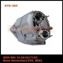 Automotive spare parts Auto alternator/24V 80 A car Alternator/Auto alternator