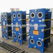 Marine Engine Oil Cooler