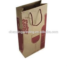 250gram kraft paper bag for wine package