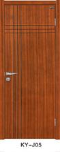 good quality door art design