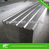 China supplies cheap commercial metal building material roof sheet price