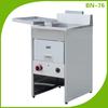 KFC Chicken Machine With Temperature Controller BN-76