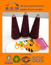 Nm 2/28 rinfusa filato di lana misto acrilico filato/sales13@bowchina. Com. Cn/skype: bowchina2008-11