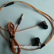 mp3 mp4 player earphone free sample