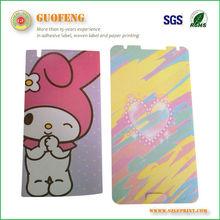 GF or OEM brand phone back sticker universal anti-slip sticker for mobile phone PET waterproof mobile phone sticker