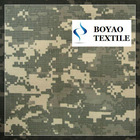 printed waterproof camouflage 100% cotton fabric