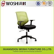 modern executive office mesh swivel chair foshan