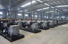 Open Type 50kva Weichai Diesel Genset Generator Price