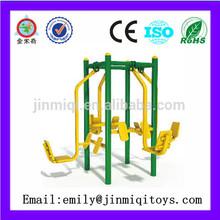 JMQ-P134F Flex fitness equipment,life gear fitness equipment,fitness equipment dimensions