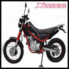 new fashion sale China off road motorcycle