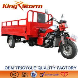 150cc 200cc 250cc 300cc 350cc 400cc 2014 New Mode Tricycle