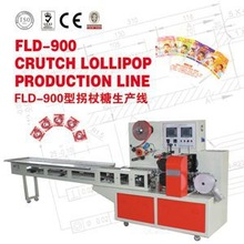 FLD flat lollipop packing machine