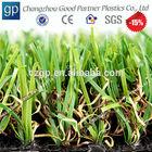 Garden artificial turf home garden fake lawn synthetic grass and rubber