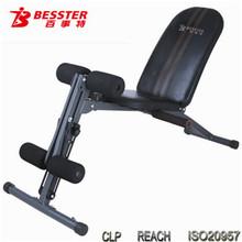 BEST JS-005G Multi Gym multifunction sit up bench abdominal machine body stretching machine black exercise chair