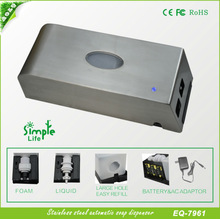 stainless steel automatic mechanism of the soap dispenser plastic pump