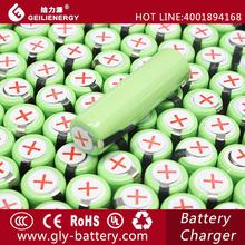nimh aa 1500mah rechargeable battery 1.2v