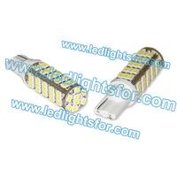 high lumen car led bulb,high brightness led,1210 smd led lumen