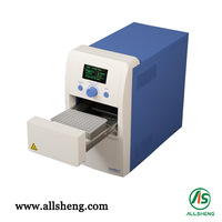 Automated Plate Sealer