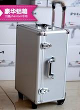 2014 hot selling aluminum luggage case