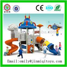 JMQ-P026A Outdoor playground,outdoor playground equipment,children outdoor playground equipment