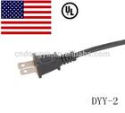 UL ac power cord/male female power cord plug /Polarized plug