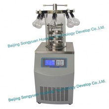 Factory Outlet pharmaceutical vacuum drying machine in China