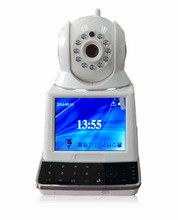 JGW-1103C04 inteligent smart home cctv alarm system controlled by mobilerobot best price ip speed dome camera