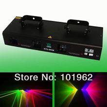 DCM118 Four head 360mW RGYV laser animation projector