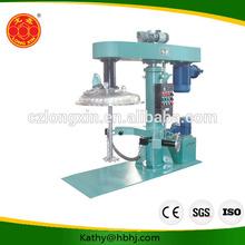 high speed industrial paint mixing machine /dye making agitator