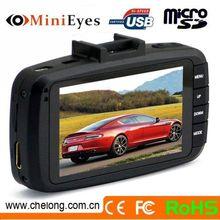 Chelong Group Ambarella A7 Dual camera 1/3inc CMOS sensor LDWS original reverse car camera
