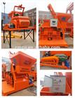 JS500 concrete mixer spare parts for concrete mixing machine